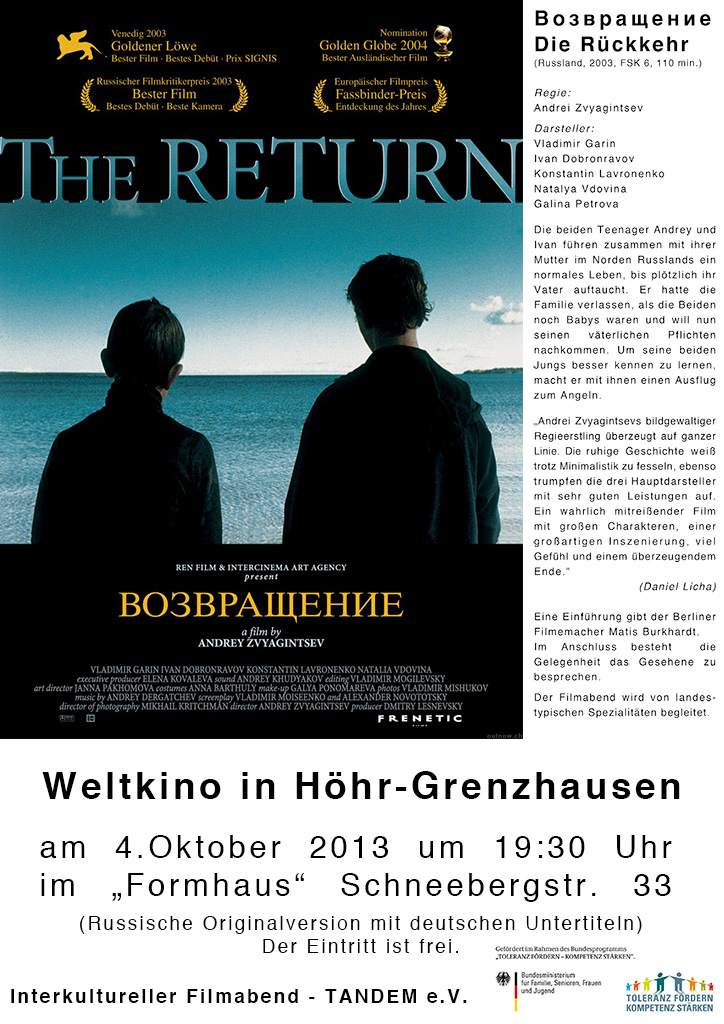 6. Abend Poster